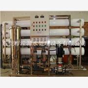 供应反渗透设备,水处理设备