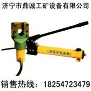 供应分体式钢丝绳切断器 钢丝绳切断机