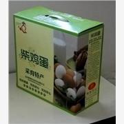 青海特产纸箱,BE棱高档纸箱,牦牛肉高档包装箱,牛皮纸箱