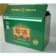 订购礼品包装盒,河北对口纸箱厂,雄县食品包装盒批发,诚君包装