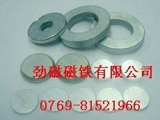 供应劲磁专业生产钕铁硼磁铁,铁氧体磁铁,橡胶磁