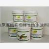 供应水性聚氨酯弹性防水涂料