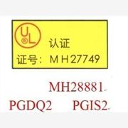 供应UL标签