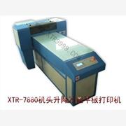 供应五金打印机|招牌打印机|金属工艺