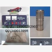 供应天祥TX-D990金属电腐蚀印字机,电腐蚀打标机