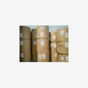 供应日泰纸业专业提供精制牛皮纸