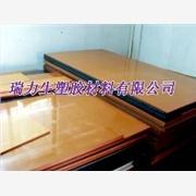 供应国产红黑电木板/电木板制品加工