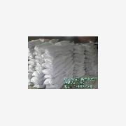 供应厂家长期出售活性氧化镁