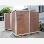 高压电器设备包装,高压开关柜包装,物流运输包装,专业外资包装公司