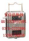 供应KGU9901型液位传感器