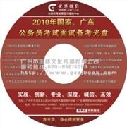 供应广州VCD光盘胶印
