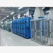 供应ATOAPO-9BS陶瓷电
