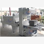 供应珍珠岩板包装机 珍珠岩板自动打包