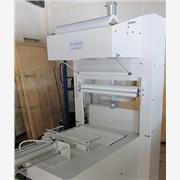 供应防火保温板包装机 外墙保温板包装