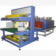 供应岩棉板包装机 全自动岩棉板包装机 岩棉板热收缩包装机
