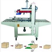 供应食品厂专用胶带封箱机 厂家直销胶带封箱机