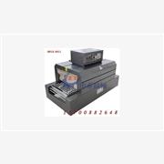 供应小纸盒热收缩膜包装机 瓶身标签收