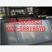 安庆310S不锈钢盲板,310S耐高温不锈钢圆板厂家