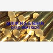 进口烫金材料 产品汇 批发西门子齐全德国进口CC331G铜合金板