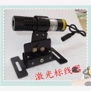 供应日成RL650-30G3 锯木加工用一字激光定位器
