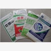 祥云彩印袋|潍坊彩印袋价格|山东彩印袋供应商|
