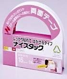 供应日本鸭井kamoi胶带