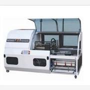 供应Marden Edwar裹包机,玻璃纸包装机,伸展打捆机