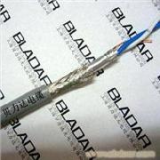 现场总线电缆,现场总线控制电缆,现场总线贝力达专业生产