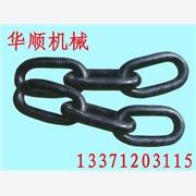 供应三环链-矿车用三环链-山东三环链指定生产商-三环链材质-三环链用途
