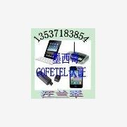 无线WIFI行车记录仪COFETEL认证KC认证