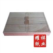 燕窝盒-原木盒-桐木盒-上海包装厂+bz+yy
