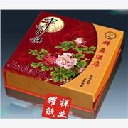 书型月饼盒-纸盒+sp+lp