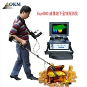 供应西安地下金属探测器,桂林地下金属探测器