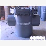 沧州批发水泵进口滤网,各种材质水