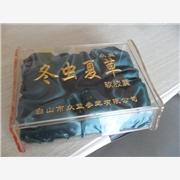 供应冬虫夏草包装盒价格