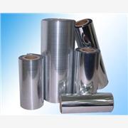 专业PET镀铝膜、生产PET镀铝膜、批发PET镀铝膜