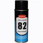 奥斯邦82冷镀锌涂料,冷镀锌喷剂