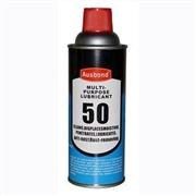 供应多功能防锈润滑剂,防锈剂