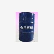 供应工业酒精 酒精 乙醇