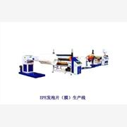 玫瑰花套机,EPE塑料发泡管机组,EPE塑料发泡网挤出机组,首选龙口云生包装机械