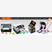 供应万能平板彩印机-图像防水,防晒,耐磨损,永不腿色