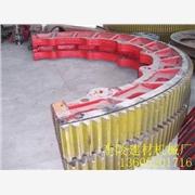 供应2.2滚筒烘干机大齿轮