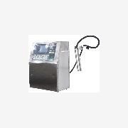 供应海盐喷码机