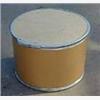 供应厂家供应优质微晶纤维素 乳化剂