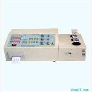 供应钢锭分析仪器