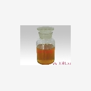 供应供应重油乳化剂