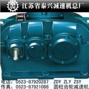 供应ZDY100减速机
