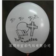 优质广告气球 晃晃球 进口气球 