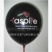 宣传气球 招生气球 学校招生气球