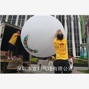 供应广告气模 优质气模 PVC气